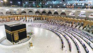كم تعدل الصلاة في المسجد الحرام