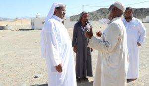 هل تتولى هيئة المساحة الجيولوجية السعودية إنتاج الخرائط
