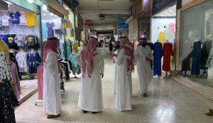 تعرف علي نظام المنافسات والمشتريات الحكومية بالسعودية