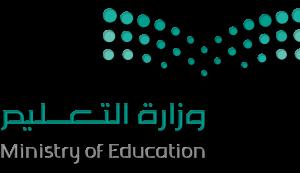 الدخول الموحد جامعة الملك عبدالعزيز1442 انجز
