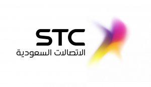 لينك موقع stc الرسمي .. قائمة باقات سوا بلس الجديدة