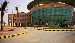سجلات الطلاب فى جامعة حفر الباطن و تسجيل الدخول