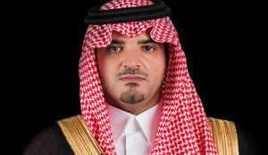 من هو وزير الداخلية السعودي الحالي