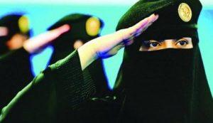 ما هي خطوات التقديم على وظيفة جندي اول للنساء وشروط القبول 1442