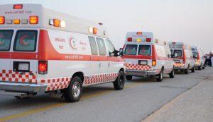 ما هو رقم الطوارئ السعودية