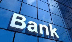 طريقة التقديم لبنك التسليف و للحصول على قرض مجرب