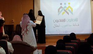 طريقة تقديم شكوى للنيابة العامة السعودية 1442 – 2021